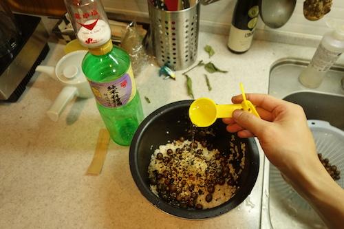 むかごご飯レシピ06