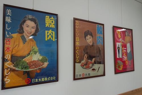 千葉,道の駅,和田浦,クジラ肉,WA・O!,崖観音25