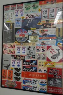 千葉,道の駅,和田浦,クジラ肉,WA・O!,崖観音22