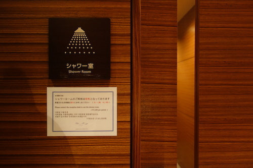 羽田空港 第2旅客ターミナルラウンジ(北)06