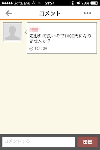 IMG_8188