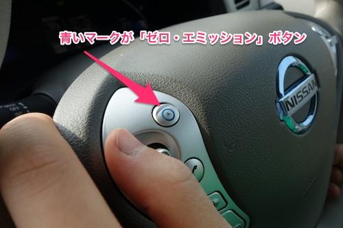 日産リーフ鎌倉ドライブ04