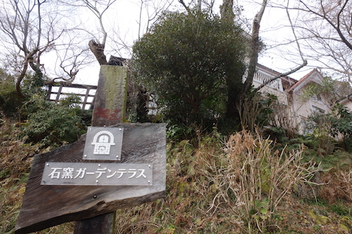 日産リーフ鎌倉ドライブ21