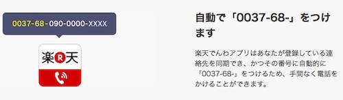 スクリーンショット 2014-02-14 23.30.58