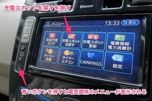 日産リーフ鎌倉ドライブ32-12