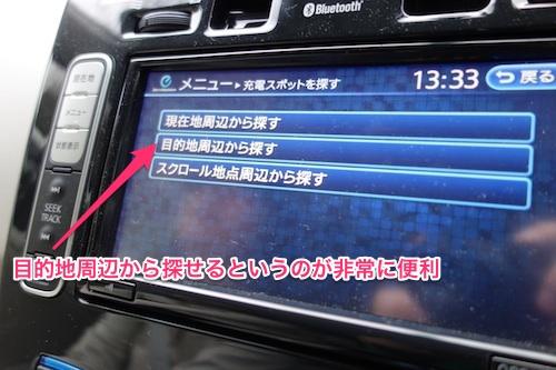 日産リーフ鎌倉ドライブ33-7