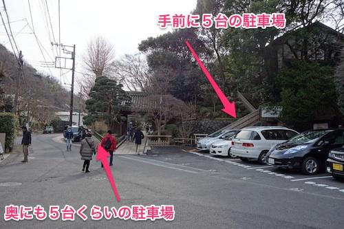 日産リーフ鎌倉ドライブ18