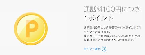 スクリーンショット 2014-02-19 21.24.26