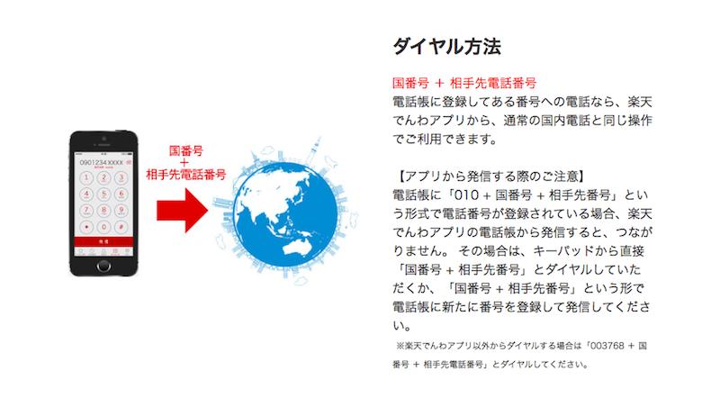 スクリーンショット 2014-02-20 22.34.22