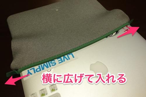 %0A拡大画像%0ACote&Ciel Laptop Diver Sleeve06