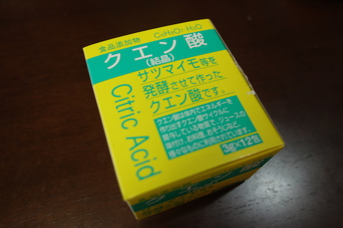 赤紫蘇ジュース07