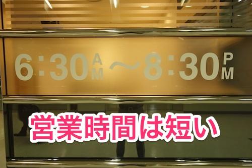 福岡空港ラウンジ05