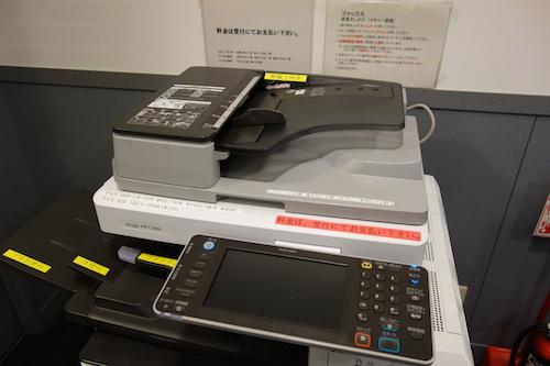 福岡空港ラウンジ08