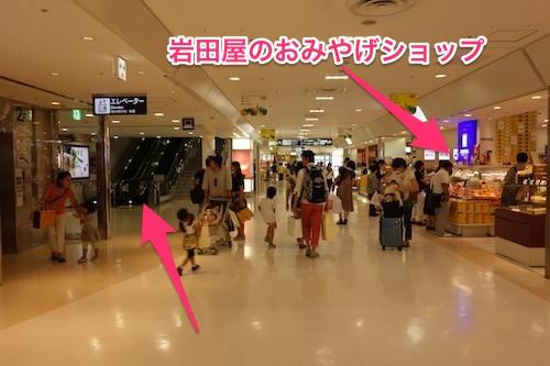 福岡空港ラウンジ01