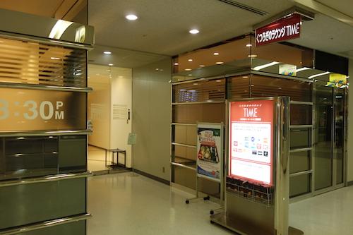 福岡空港ラウンジ04