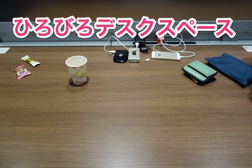 福岡空港ラウンジ12