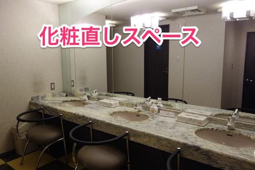 福岡空港ラウンジ09