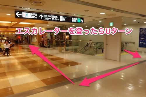 福岡空港ラウンジ02