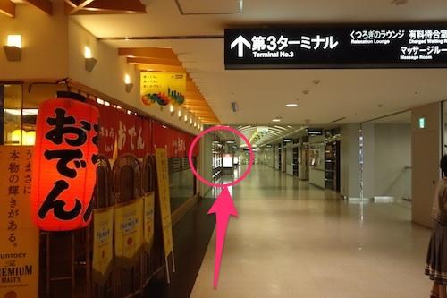 福岡空港ラウンジ03