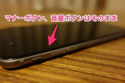 SIMフリーiPhone6_09