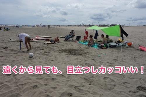 タープ砂浜設営11