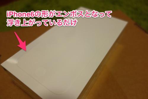 SIMフリーiPhone6_03